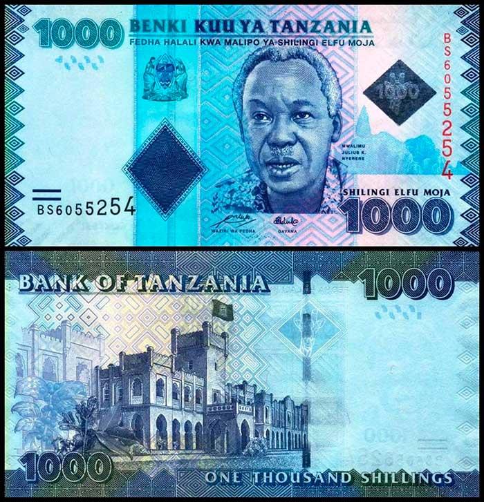 1000 танзанийских шиллингов