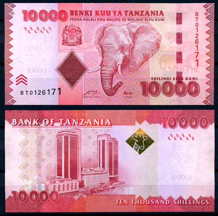 10000 танзанийских шиллингов