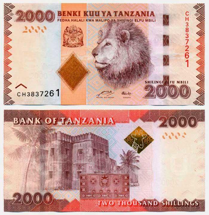 2000 танзанийских шиллингов