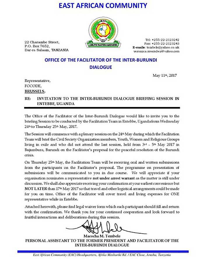 Пригласительное письмо в Танзанию