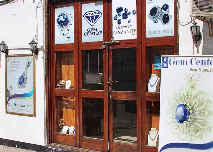 Ювелирный магазин Gem Centre